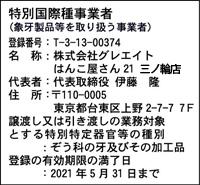 a3280c8e1b60a20cbfb74cee60bc570d