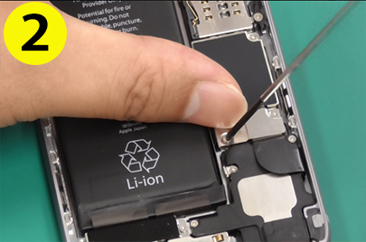 アイフォン修理用-画像1-02